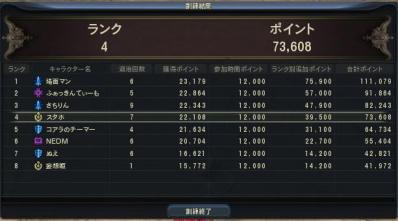 10月20日混沌第2回目.JPG