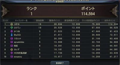 10月20日混沌第13回目.JPG