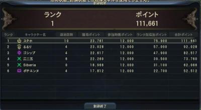 10月20日混沌第11回目.JPG
