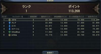 10月20日混沌第9回目.JPG