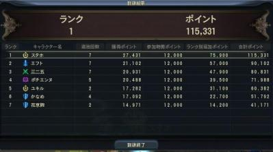 10月20日混沌第10回目.JPG