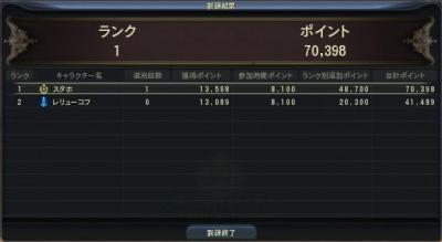 10月20日孤独第3回目.JPG