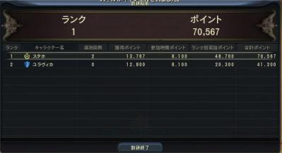 10月20日孤独第4回目.JPG