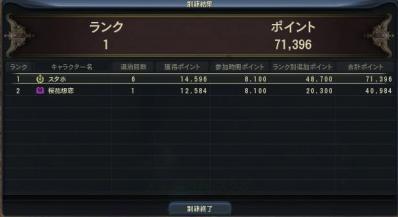 10月20日孤独第2回目.JPG