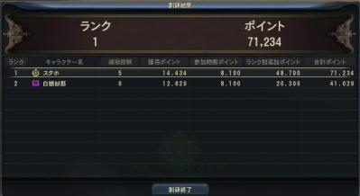 10月20日孤独第1回目.JPG