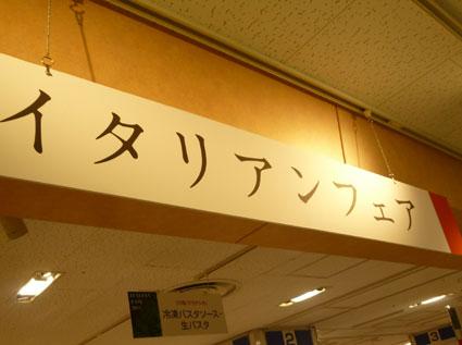 009_20111023211336.jpg