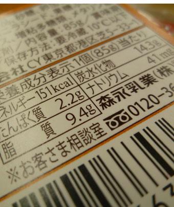 020_20110926222748.jpg