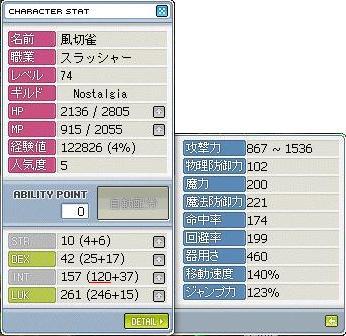 INT120