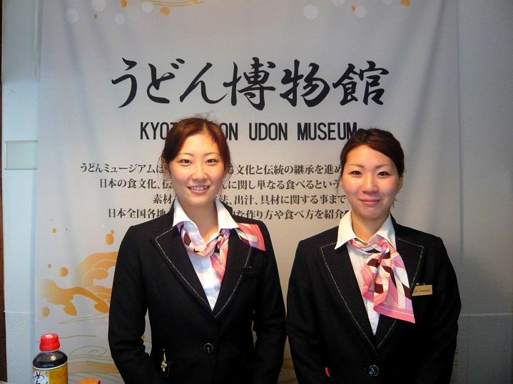 うどん博物館13