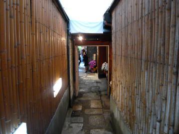 うどん博物館4