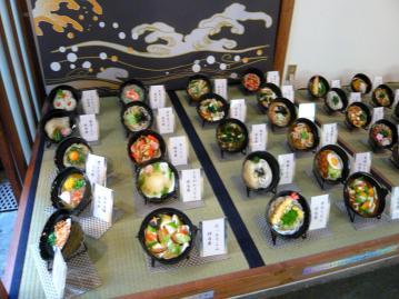 うどん博物館6