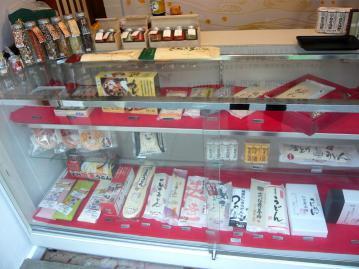 うどん博物館15