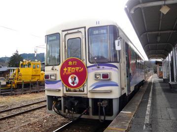 明知鉄道14