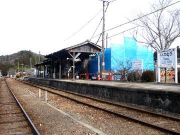 明知鉄道5