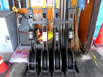 明知鉄道4