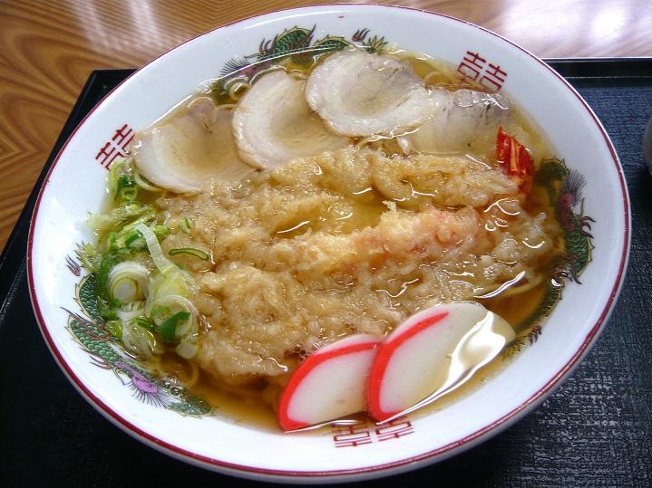 鶴丸天ぷら中華3