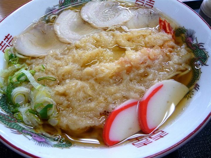 鶴丸天ぷら中華4