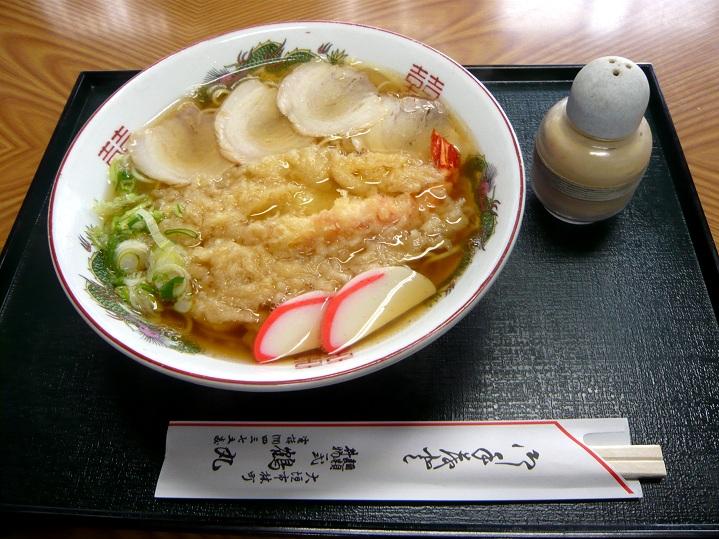 鶴丸天ぷら中華2