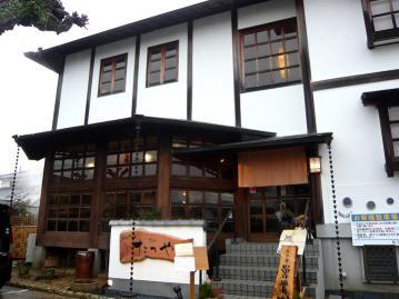讃岐うどんたつ店4