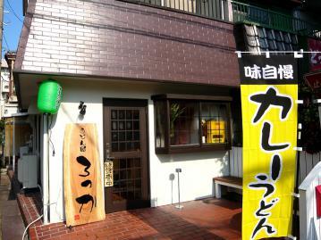 ろっか店1