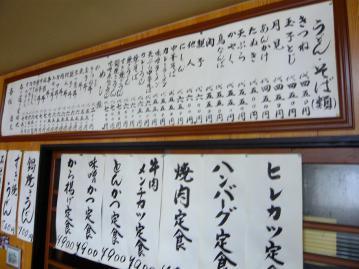 初雪食堂天ぷら中華3