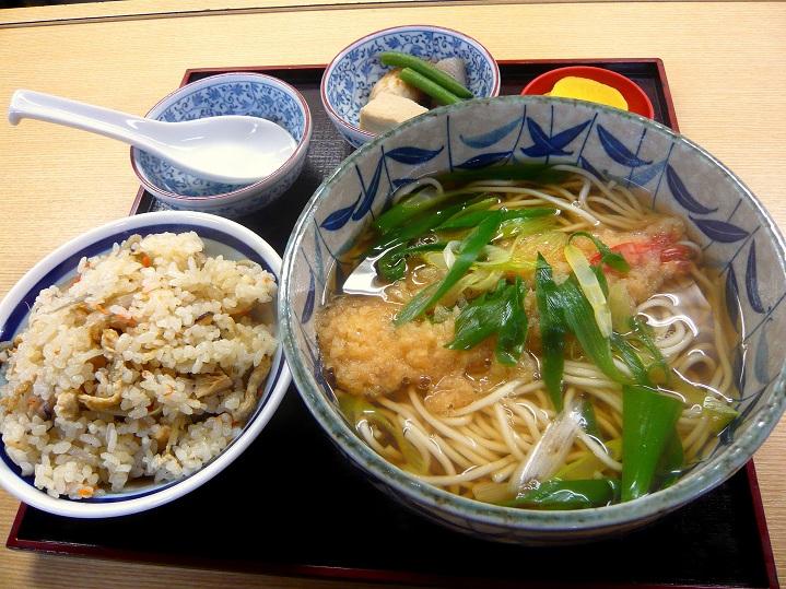 きたはた食堂天ぷら中華2