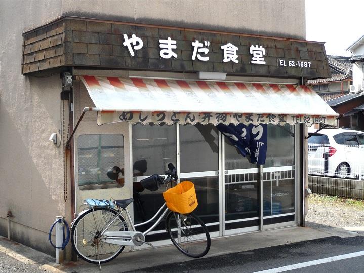 泉佐野天ぷら中華8