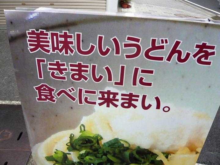 きまい限定定食7