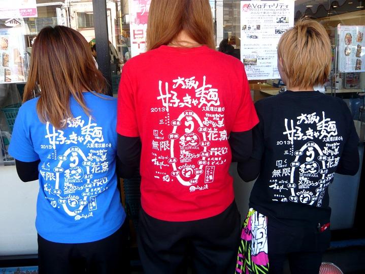 大阪好っきゃ麺イベント1