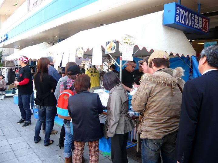大阪好っきゃ麺イベント8