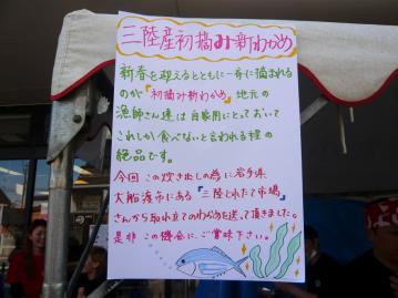 大阪好っきゃ麺イベントわかめ1