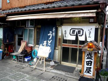 盛田屋店1