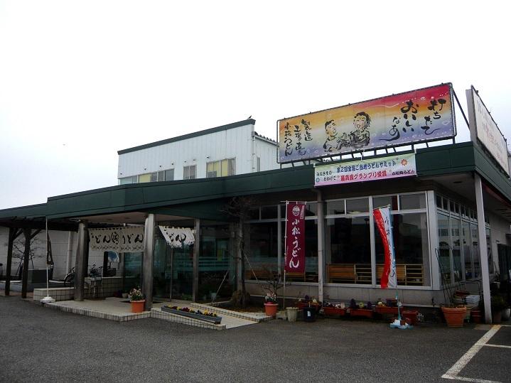 小松うどんめん塾店1