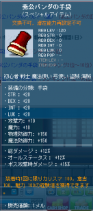 120311-0003.png