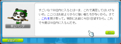 120320-0002.png