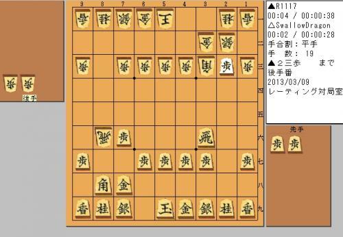 2013y03m09d_215120453_convert_20130309215722.jpg