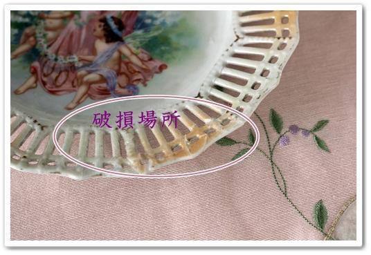 IMG_1232-a.jpg