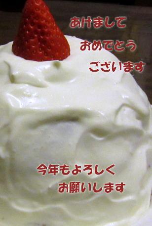 120101_01.jpg