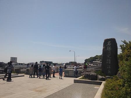江ノ島 2