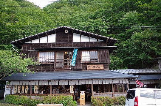 御坂峠 3