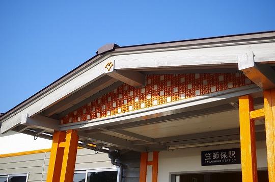 笠師保駅 3