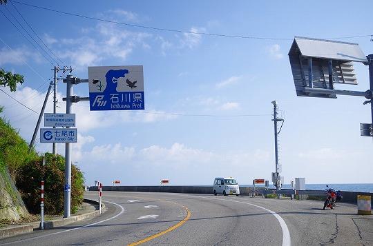 国道160号線 3