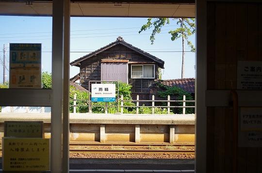 雨晴駅 2