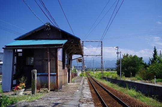 長屋駅 2