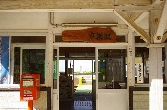 市振駅 2