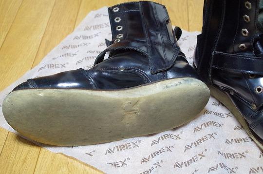 ブーツ 5
