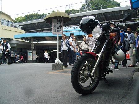 金沢八景 3