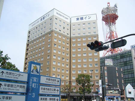 平塚駅 1