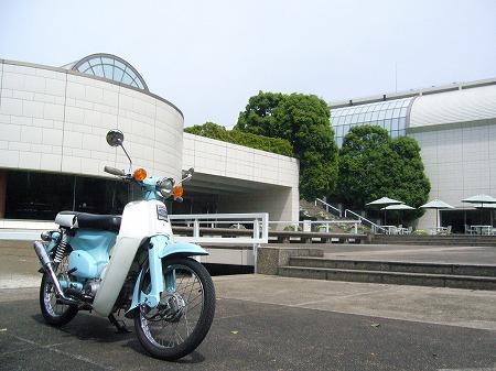 平塚美術館 2