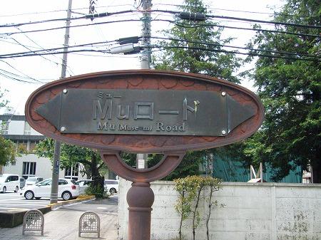 平塚美術館 3